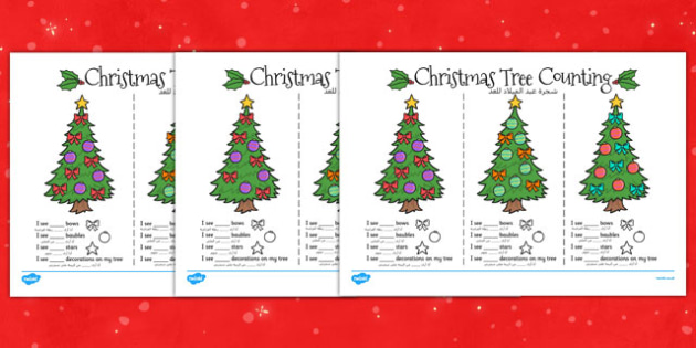 Christmas Tree Counting Worksheets Arabic Translation - arabic, christmas tree, counting, worksheets