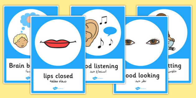 Good Listening Posters Arabic Translation - arabic, good listening, posters, display