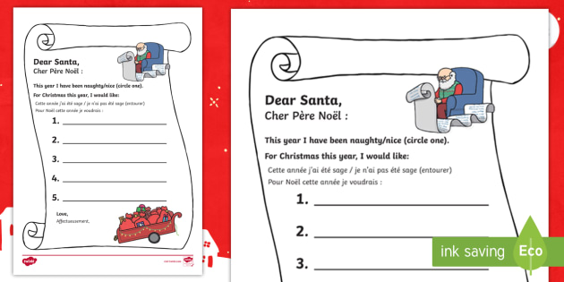 letter to santa present list writing template english french