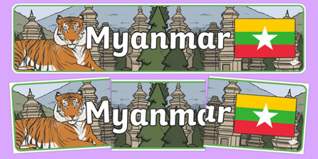 Myanmar Display Banner - myanmar, display banner, display, banner