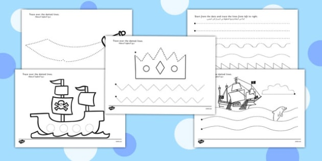 Pirate Themed Pencil Control Worksheets Arabic Translation - arabic