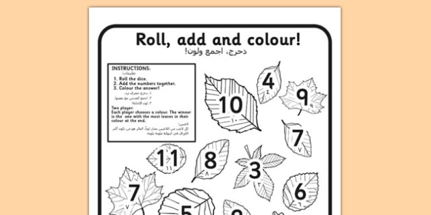 Leaf Roll and Colour Dice Addition Activity Arabic Translation - arabic, leaf, roll, colour, dice, addition