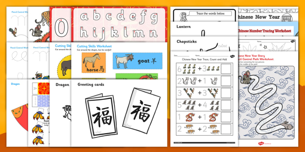 Chinese New Year Pencil Control and Scissor Skills Pack - pack