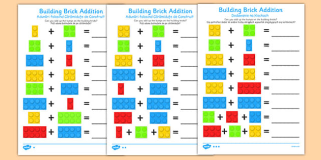 Building Brick Addition Worksheet Romanian Translation - romanian, building brick, addition, worksheet