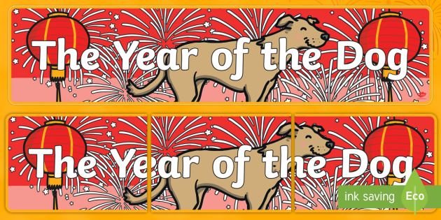 the year of the dog display banner china chinese new year dog