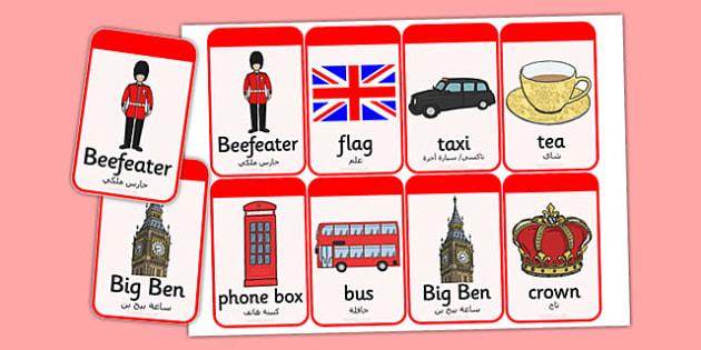 British Values Flash Cards Arabic Translation - arabic, british values, flash cards, british, values