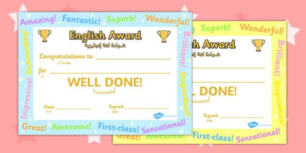 Award certificate arabic translation arabic award english award certificate arabic translation arabic award yadclub Image collections