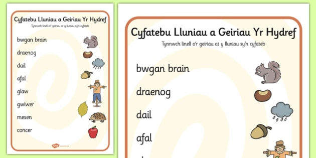 Autumn Word And Picture Matching Worksheet Welsh Translation