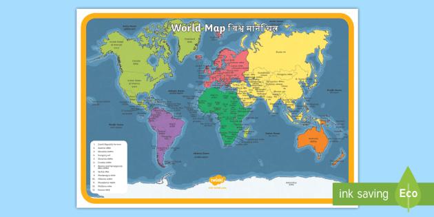 New ks1 world map display poster englishhindi ks1 world new ks1 world map display poster englishhindi ks1 world map poster gumiabroncs Images