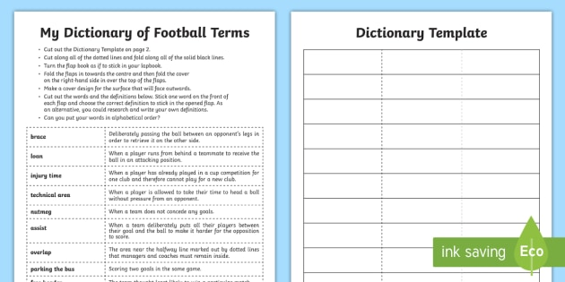 My Dictionary Of Football Terms Worksheet / Worksheet
