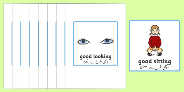 Good Listening Cards Urdu Translation - urdu, Good listening, listen, behaviour management, SEN, good sitting, good listening, good looking, lips closed, listening, brain box