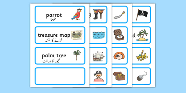 Pirate Word Cards Urdu Translation - urdu, Pirate, Pirates, Topic, Word card, word cards, pirate, pirates, treasure, ship, jolly roger, ship, island, ocean