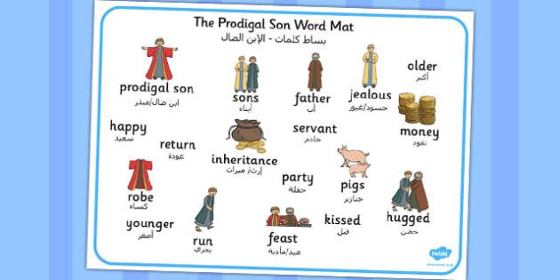 The Prodigal Son Word Mat Arabic Translation - arabic, prodigal son