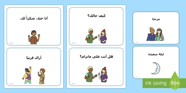 Greetings a5 flashcards arabicenglish flash cards eal greetings a5 flashcards arabicenglish flash cards eal translation m4hsunfo