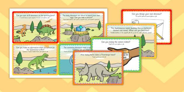 Challenge Cards Dinosaur Park Arabic Translation - arabic, challenge
