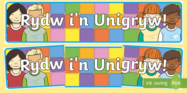 Baner Elfed Rydw i'n Unigryw - elfed, baner, teitl, unigryw,Welsh