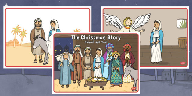 Short Christmas Story Sequencing Arabic Translation - arabic, short, christmas, story, sequencing