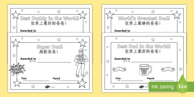 fathers day colouring certificates englishmandarin chinese
