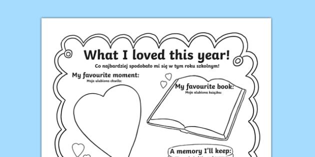 End of School Year Memory Writing Frame Polish Translation - polish, end of school year, memory, writing frame