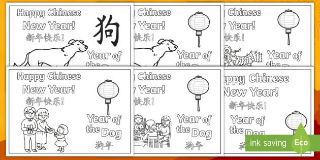 Chinese new year dog greeting cards activity englishmandarin chinese new year dog greeting cards activity englishmandarin chinese chinese new year ks1 m4hsunfo