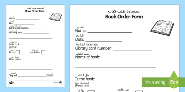 library role play book borrowing form activity arabic  english