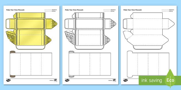 Making Your Own Mezuzah Worksheet Activity Sheet Re