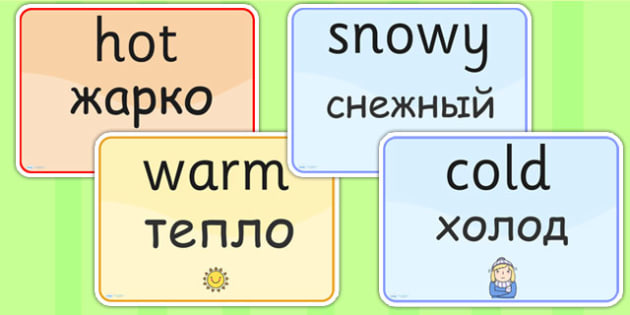 Seasons and Weather EAL Russian Version - season, weather, EAL