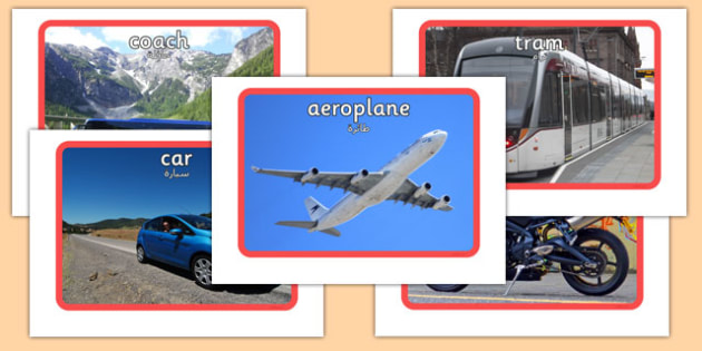 Transport Photo Pack Arabic Translation - arabic, transport, photo pack, photo, pack