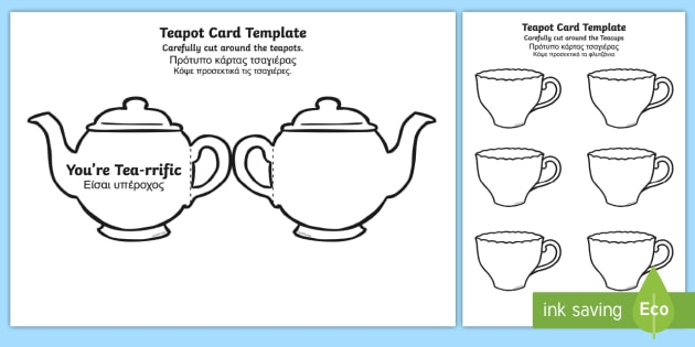 Tea Pot Father\'s Day You\'re Tea-rrific Cards English/Greek - Tea