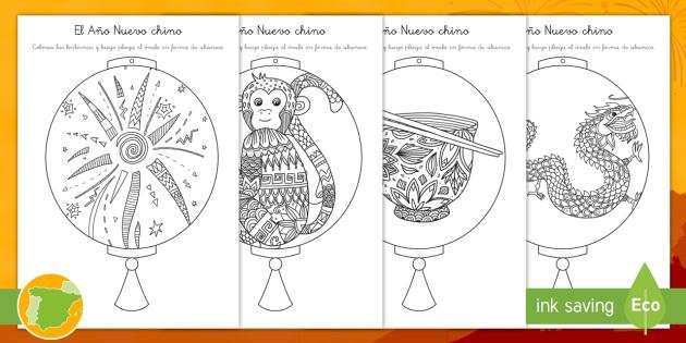 Linternas para el Anio Nuevo chino Hojas de colorear-Spanish