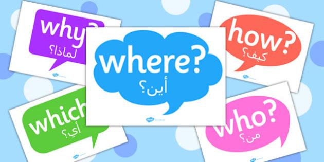 Question Words on Speech Bubbles Arabic Translation - arabic