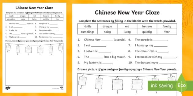 chinese new year cloze activity sheet china celebration. Black Bedroom Furniture Sets. Home Design Ideas