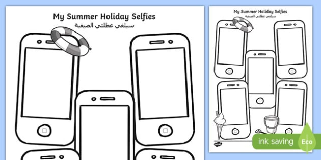 Summer Holiday Selfies Writing Template Arabic Translation - arabic, holiday, summer, term, break, holidays, selfie, selfy, photo, portrait, picture