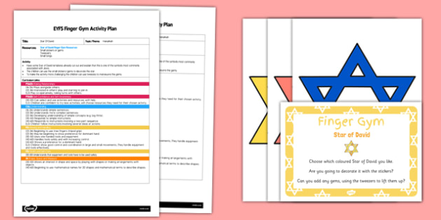 EYFS Star of David Finger Gym Plan and Resource Pack - eyfs, star of david, finger gym, plan, resource pack