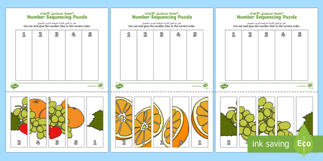Fruit Themed Number Sequencing Puzzle Arabic/English  - numbers, order, sort, sequencing, EAL