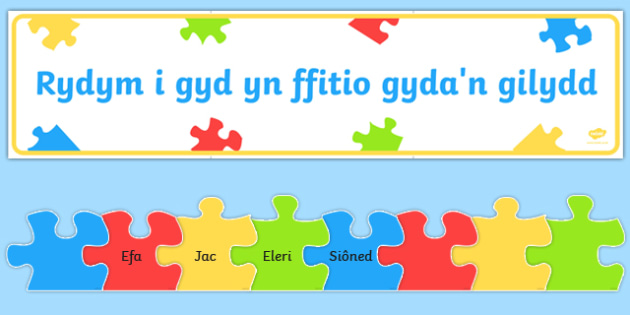 Pontio Jig-so Arddangos -Welsh