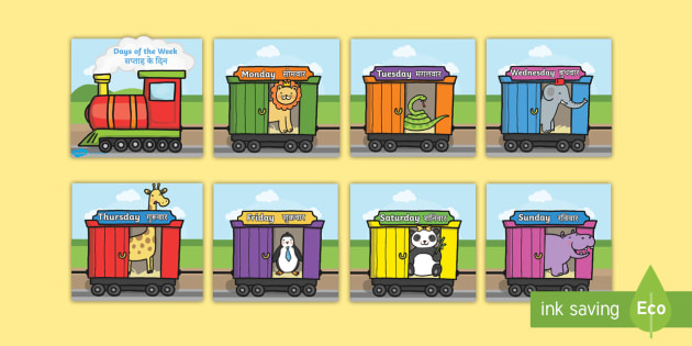 Days of the Week on Trains A4 Display Posters English/Hindi - A