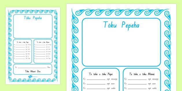 Whakanui te tamaiti - Tōku Pepeha Display Poster