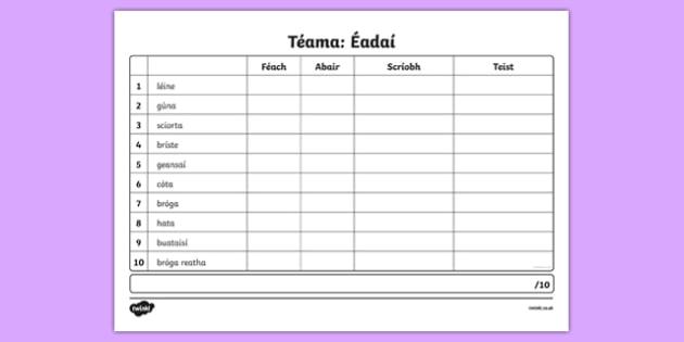 Spelling List Éadaí 1 Irish  Worksheet / Activity Sheet Worksheet / Activity Sheet - Irish, worksheet