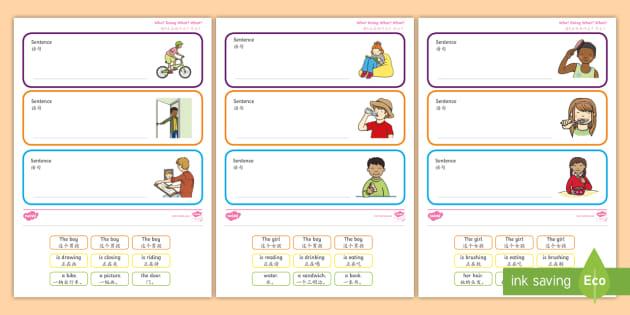 healthy relationships worksheets