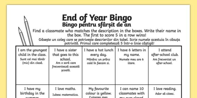Last Day of School Bingo Worksheet / Activity Sheet Romanian Translation - romanian, last day of school, bingo, activity, worksheet