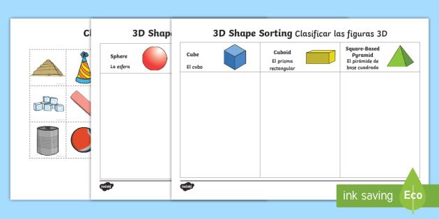3d shape sorting activity english spanish 3d shape sorting. Black Bedroom Furniture Sets. Home Design Ideas