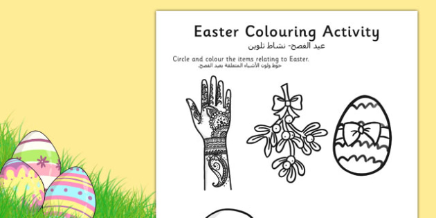 Easter Colouring Activity Sheet Arabic Translation - arabic, easter, colour, RE, religion, worksheet