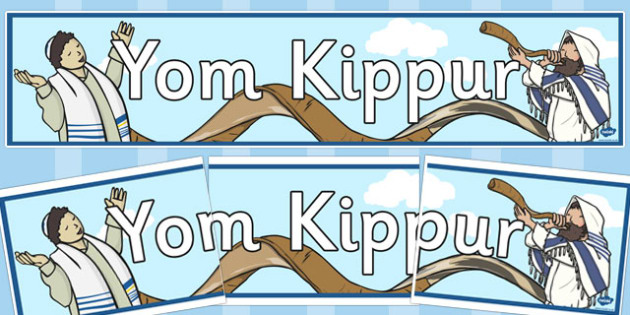 Yom Kippur Display Banner - yom kippur, display banner, display