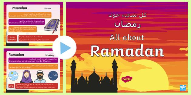new eyfs all about ramadan powerpoint arabicenglish