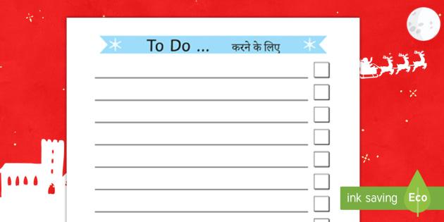 christmas themed to do list checklist english hindi work to