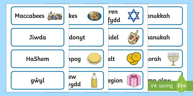 Cardiau Fflach Hanukkah - Hanukkah, Seren Dafydd, Iddewon, menorah, oil lamp, dreidel, lamp olew, crempog, pancake, gelt, anrh