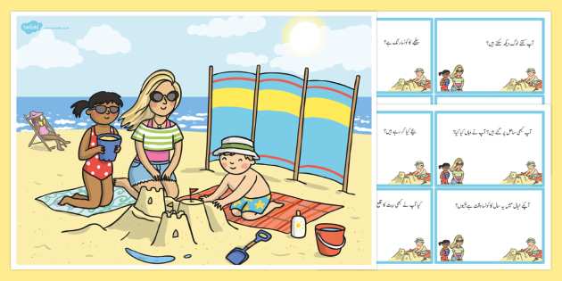 Family Beach Scene and Question Cards Urdu - urdu, Reading Pictures, beach, summer, sea, sand, sandcastles, fun, outdoors, outside, seasons, holiday
