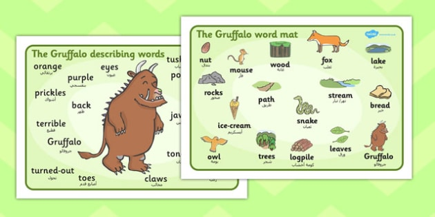 The Gruffalo Word Mat Images Arabic Translation - arabic, gruffalo