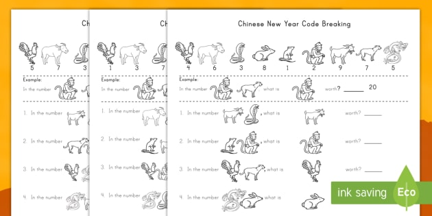 Chinese New Year Crack The Code Worksheet Activity Sheet
